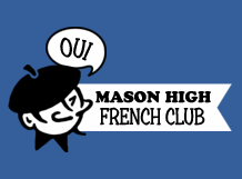 French club t shirts design your own french club t for French club t shirt